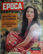EPOCA N°370/ 3/NOV/1957 * FRANCE NUYEN DA INDOSSATRICE A DIVA *