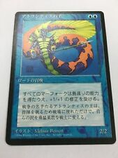 Lord of Atlantis FBB Japanese Asian 4th edition MTG NM-