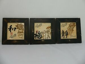 (ref288CK) Three Framed Japanese 'Peace Happiness and Tranquility' Art