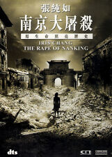 Iris Chang The Rape of Nanking DVD documentary War NEW R3 English Subtitles