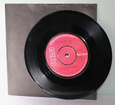 """James Galway Cherry Blossom Time/ Song Of The Seashore 7"""" Vinyl Record RB 5190"""