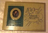 1971, Russia, USSR, 3902, Souvenir Sheet, Mint