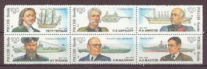 Russia, Set of 6, Builders of Russian Navy, MH, 1993
