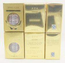 NEW Bulk Lot of 6 BOXES SiMengDi Bio-Gold Pearl Eye Serum Cream