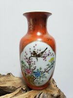 Chinese Red Base With Famille Rose Gilt Faience Porcelain Vase