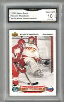 1991-92 Upper Deck #652 Nikolai Khabibulin RC | Graded GEM MT 10