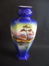 """VERY STRIKING VINTAGE CHINOISERIE STYLE VASE ~MARKED """"WYE"""" ~11.75"""" TALL"""