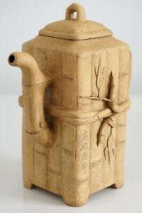 Chinese Yixing Teapot - Yellow Clay - Tied Bamboo Poles - Early 20th Century