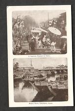 unmailed photo post card- Japanese Funeral in Tokyo Japan/native Boats Yokohama