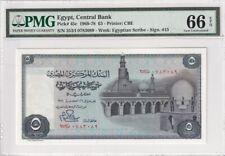 1969-78 Egypt £5 P-45c PMG 66 EPQ Gem UNC