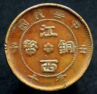 10 CASH 1912 CHINE / CHINA KIANG SEE - Kiangsi - JiangXi