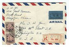 Registered CHINA / STAMPS ON AIRMAIL COVER Shanghai to Washington DC Sun Yat-Sen