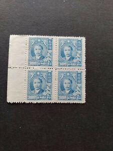 CHINA   -  unused block of four stamps Dr. Sun Yat -Sen
