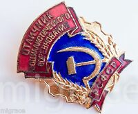 RUSSIAN SOVIET pin badge High achiever of socialist competition USSR