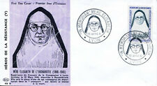 FRANCE FDC - 383A 1291 1 RESISTANCE MERE ELISABETH MEMORIAL 22 4 1961