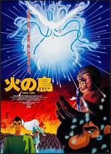 FIREBIRD KARMA CHAPTER Japanese B2 movie poster 1986 ANIME NM