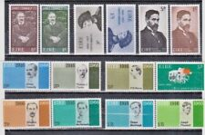 Ireland Eire. 14 MNH stamps. Easter Rising, The Proclamation Signatories.