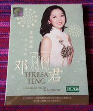 Teresa Teng ( 鄧麗君 ) ~ 鄧麗君 Live In Singapore ( Malaysia Press ) Cd
