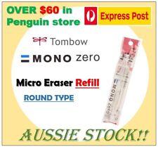 Tombow Mono Zero Eraser Pen Refill - Round 2.3mm 2pc
