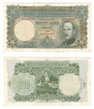 1929 - BULGARIA 200 Leva Banknote - P.50a.