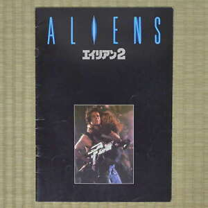 Aliens Japan Movie Program 1986 Sigourney Weaver James Cameron Carrie Henn