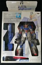 Banpresto Gundam Special Creative Model SCM Ex S.C.M. EX Z Gundam MSZ-006