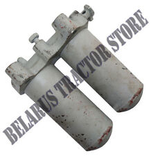 Belarus tractor The fine filter fuel 250/250as/Т25