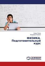 Russische Bücher über Physik & Astronomie