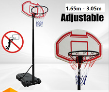 New Portable Basketball Hoop Ring Stand with Adjustable Height 165cm ~ 305cm app
