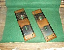 Vtg Old Set Tiger Stripe Antique Copper Flash Japanned Door Knob Backplates