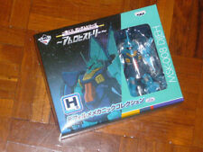 Banpresto Ichiban Kuji Gundam Amuro History H Prize - MSK-008 DIJEH