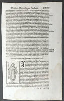 1574 S. Munster Antique Print Engravings to Text - King Frederick II of Denmark