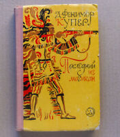 Last of the Mohicans Cooper Adventures Child Kid Soviet Russian Book USSR 1971