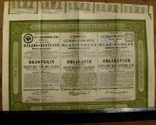 Russian Loan Vladikavkaz-Wladicaucase Railroad 1913, 463 Rubles bond + coupons