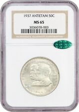 1937 Antietam 50c NGC/CAC MS65 - Low Mintage Issue - Low Mintage Issue