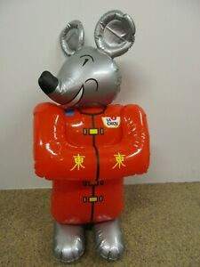 """Collectible Vintage RAT Chinese New Year """"La Choy"""" Inflatable Decoration"""