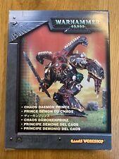 Warhammer 40K - Chaos Space Marines - Daemon Prince / Dämonenprinz - Metall