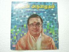 T M SOUNDERAJAN  KANDHAN ARULAMUDHAM TAMIL  RARE LP CLASSICAL INDIA EX
