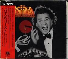 Scrooged Soundtrack - Japan OST CD Danny Elfman Annie Lennox Mark Lennon Kool