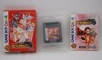 GameBoy Color Shin Megami Tensei Devil Children Red version w/ Box Japan GB GBC