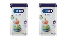 2 X Materna Mehadrin Stage 2 Breast-milk Substitute Powder 6-12 months 700g