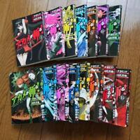 Akame ga Kill Vol.1-15 Complete set Comics Manga