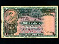 Hong Kong:P-179A,10$,1955 * Shanghai Banking Corp *