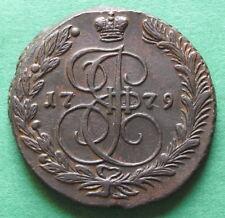 Russland 5 Kopeken 1779 EM toll erhalten nswleipzig
