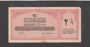 2 1/2 PIASTRES VERY FINE CRISPY BANKNOTE FROM OTTOMAN TURKEY 1916 PICK-86