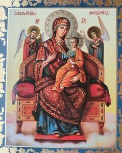 MARY MADDONA CHRIST CHILD ANGELS  Icon Russian Christian Orthodox Vsecaritca