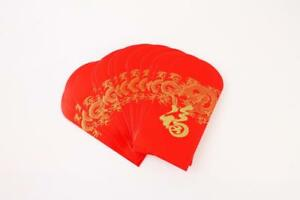 Gold Dragon Red Packet Lai Si Money Envelope (Pack of 20)