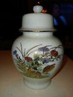 Otagiri Small bud Vase With Lid Vintage Pheasant Floral made in Japan