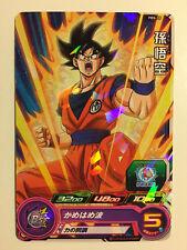 Super Dragon Ball Heroes Promo PBS-30