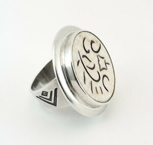 SILPADA Sterling Silver White Jasper Carved Ring R2031 Size 7.75 - 8